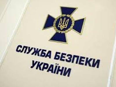 Евросоюз призвал провести реформу Службы безопасности Украины