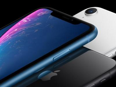 Apple зарегистрировала 11 новых моделей iPhone