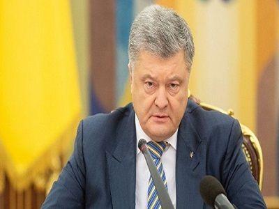 Порошенко призвал Зеленского «действовать» против России