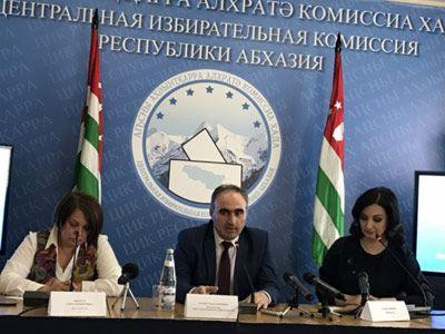В Абхазии переносят выборы президента