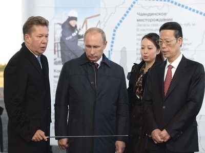 "Gazprom Soon Plans to Negotiate with China for Additional Supplies of ""Power of Siberia"""