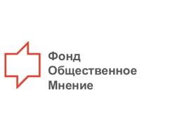 Половина россиян не верит в улучшение жизни