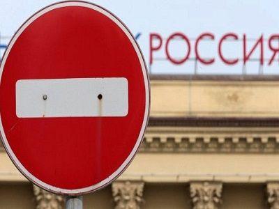Еврокомиссия намерена продлить «крымские санкции» против России до июня 2020 года