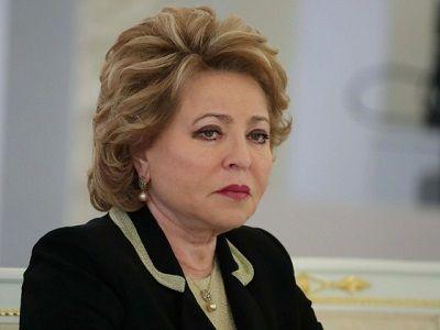 Матвиенко одобрила введение курортного сбора