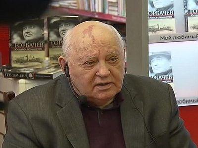 Горбачёв рассказал о своей госпитализации