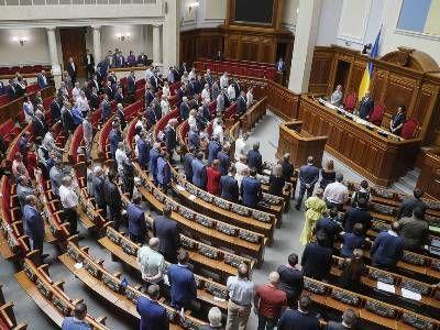 Верховная рада Украины отклонила отставку руководителей МИД, Минобороны и СБУ