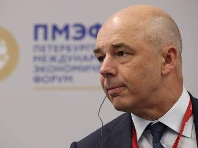 Министр финансов обвинил российских предпринимателей в нигилизме