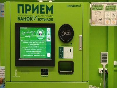 В столичном регионе и Казани появятся фандоматы