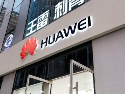 В США компаниям предписали в срок завершить сотрудничество с Huawei
