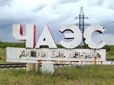 Перенесена премьера фильма «Чернобыль» на Первом канале