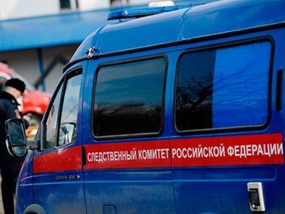 Бастрыкин предложил учить сирот в региональных университетах на следователей
