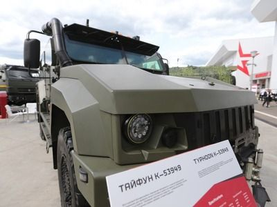 """At the Forum """"Army-2019"""" Presented the Russian Drone in the Form of an Owl"""
