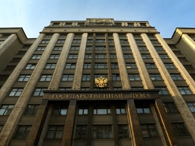 The State Duma Has Identified Priority Bills for Themselves