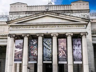 Center for Contemporary Art will Give Pushkin Museum