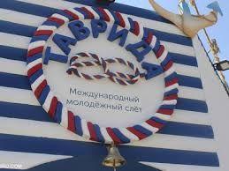 """Festival """"Tavrida-ART"""" Presented in the Crimea"""