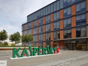 Kaspersky Lab will Continue to Help Interpol Investigate Cybercrime