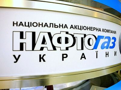 """Naftogaz"" Decided to Completely Stop the Transit of Gas from Russia"