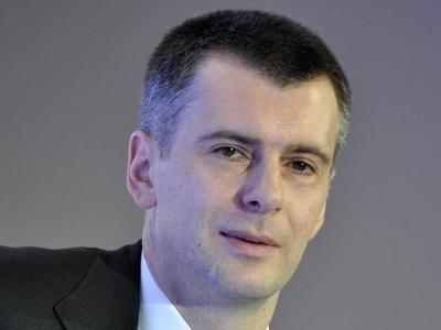 Компания Прохорова обратилась к правительству за государственной поддержкой