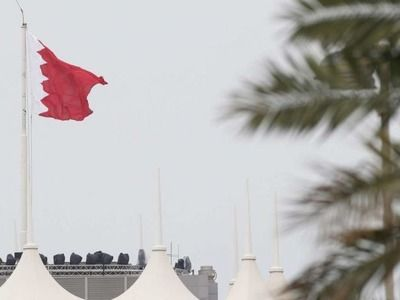 The Media Reported on the Plans of the Company from Bahrain to Invest € 500 Million in the Crimea