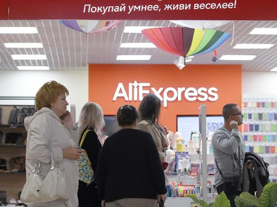 In Electronics Stores Goods from AliExpress will Appear