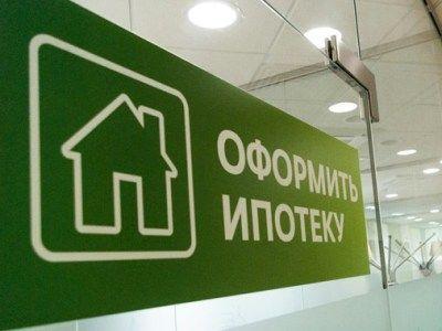 Общий объём долгов по ипотеке в России превысил рекордные 7 триллионов рублей