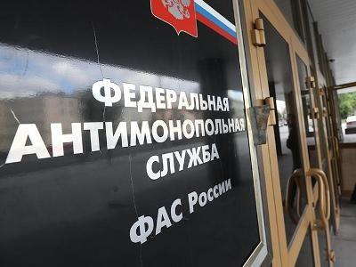 В ФАС заявили о необходимости уничтожения госкорпораций в России