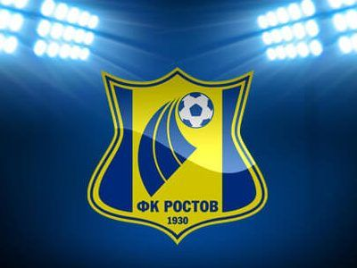 """FC """"Rostov"""" will Play with the Team of Syria"""