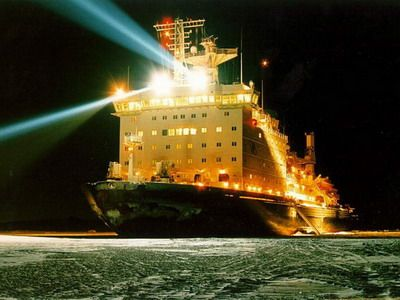 """17 Billion Rubles Allocated for the Construction of Icebreaker """"Leader"""""""