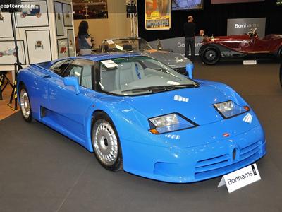In Russia, a Unique Supercar Bugatti was Sold for 234 Million Rubles