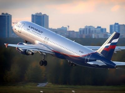 """Aeroflot"" will Expand the Range of Children's Sets"