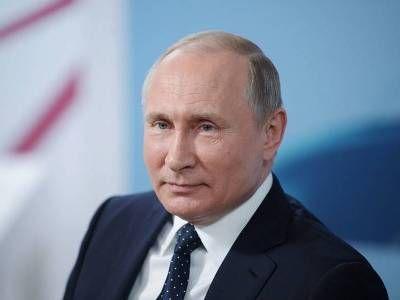 Путин высказал своё мнение о «киберполиции»