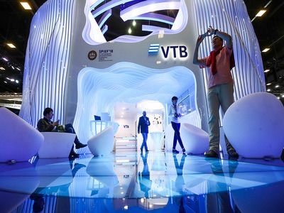 Media Learned about the Interest of Chinese State-Owned Companies in VTB Share