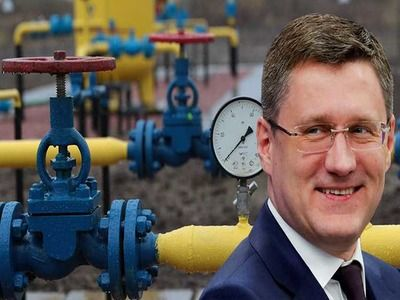 The Meeting of Russia, EU and Ukraine on Gas Is Scheduled for September 19
