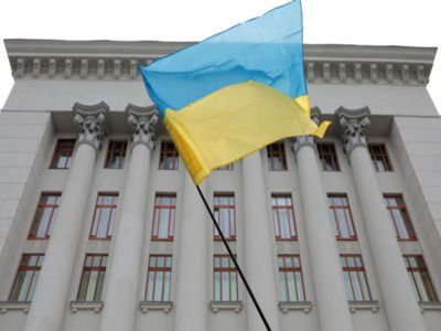 Ukrainian Foreign Ministry Announced the Continuation of Work on Revision and Termination of Agreements with Russia