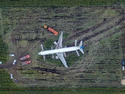 МАК подготовил промежуточный отчёт об аварии, произошедшей 15 августа под Жуковским