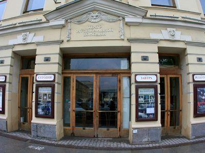 Театр музыкальной комедии в Санкт-Петербурге отметил свой юбилей
