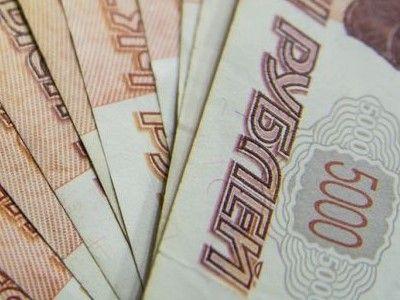 Озвучены результаты проверки по самой высокой зарплате в регионах