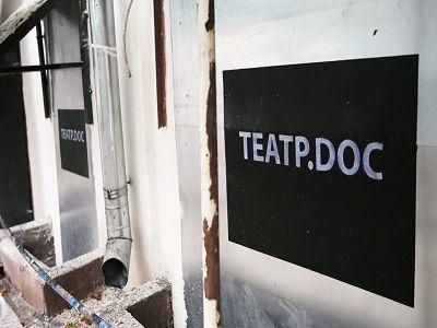 Активисты движения SERB забросали стаканчиками зрителей Театра.doc