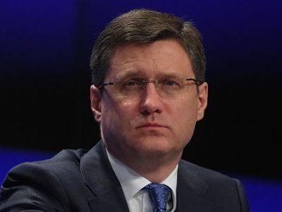 Россия не собирается расширять список компаний, экспортирующих газ на Украину