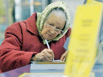 Пенсии латвийских пенсионеров будут существенно проиндексированы