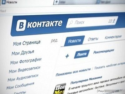 «ВКонтакте» ввела предупреждения о вреде отказа от прививок