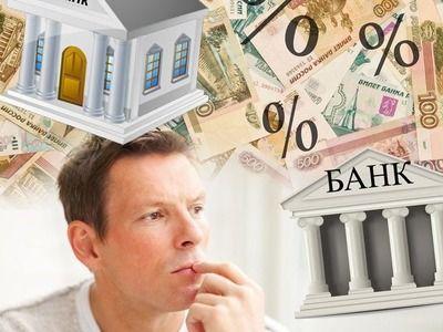 В России ужесточили критерии для получения кредитов