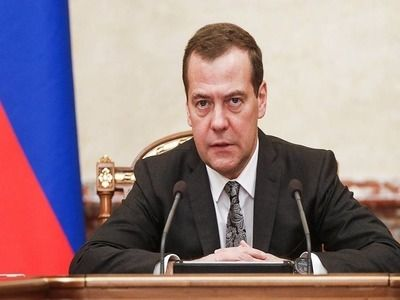 Russian Prime Minister Dmitry Medvedev Begins a Two-Day Visit to Cuba