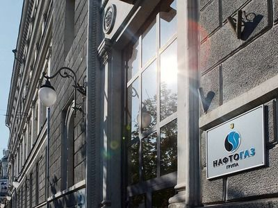 Media: Trump Supporters Sought to Change the Leadership of Naftogaz