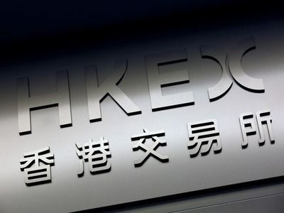 Hong Kong Stock Exchange Abandons Plans to Merge with London Stock Exchange for $ 36.6 Billion