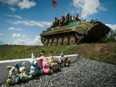 Dutch Deputies Agreed to Assess the Role of Ukraine in Death of MH17