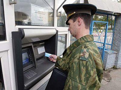 Для военнослужащих повысят заработную плату и пенсию