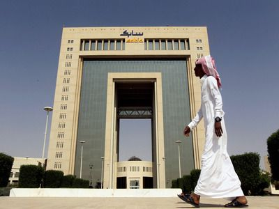 Saudi Petrochemical Giant Will Conclude a Deal with a Russian Company
