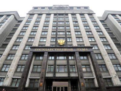 КПРФ и «Справедливая Россия» выступили за отмену моратория на смертную казнь