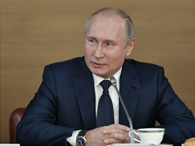 Putin Proposed to Abolish One of Russia's International Payments